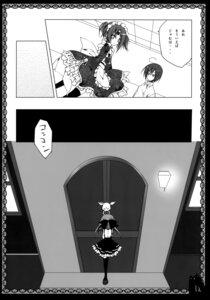 Rating: Safe Score: 1 Tags: 13 inugami_kira maid mitsuki_(13) necotoxin thighhighs User: WtfCakes