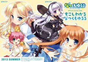 Rating: Safe Score: 30 Tags: dress kashima_yuuri lolita_fashion mizuna_rine natsukumo_yururu sagiri_shiho sasai_saji sumikko-soft summer_dress thighhighs touma_himeka User: empty8