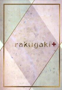 Rating: Questionable Score: 3 Tags: hanekoto tagme User: Radioactive