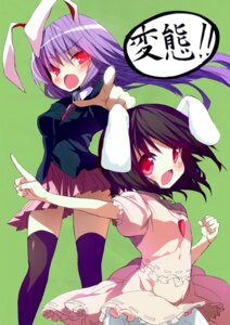 Rating: Safe Score: 12 Tags: animal_ears bunny_ears cauliflower inaba_tewi reisen_udongein_inaba thighhighs touhou User: Radioactive