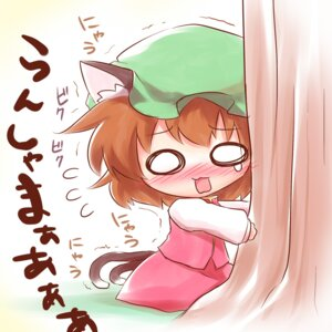 Rating: Safe Score: 14 Tags: animal_ears ayakashi_(artist) chen chibi nekomimi tail touhou User: Radioactive