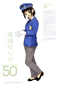 Rating: Safe Score: 2 Tags: aomi_yurika megane mibu_natsuki tetsudou_musume uniform User: fireattack