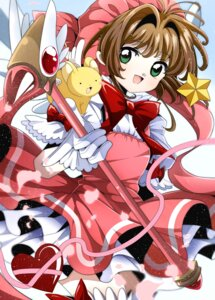Rating: Safe Score: 18 Tags: card_captor_sakura dress fumiko_(miruyuana) kero kinomoto_sakura thighhighs weapon wings User: charunetra