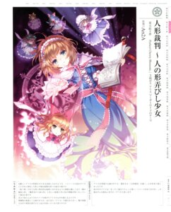 Rating: Safe Score: 33 Tags: alice_margatroid an2a shanghai touhou User: fireattack