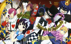 Rating: Safe Score: 18 Tags: alice_in_wonderland animal_ears cosplay inu_x_boku_ss miketsukami_soushi mori_sachiko natsume_zange shirakiin_ririchiyo shoukiin_kagerou sorinozuka_renshou tail User: narutoXgarcia
