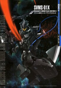 Rating: Safe Score: 13 Tags: abe_munetaka graham_aker gundam gundam_00 mecha sword union_flag User: drop