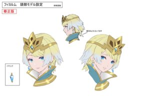 Rating: Questionable Score: 7 Tags: character_design expression fire_emblem fire_emblem_heroes fjorm maeshima_shigeki nintendo User: fly24