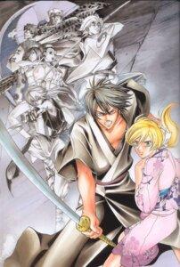 Rating: Safe Score: 2 Tags: bandages chinmei hotaru_(samurai_deeper_kyo) kamijyo_akimine kimono megane monochrome nurse oni_me_no_kyo saisei saishi samurai_deeper_kyo shiina_yuya shinrei sword taihaku User: Radioactive