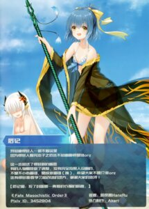 Rating: Questionable Score: 26 Tags: bikini breast_hold fate/grand_order haneru horns kiyohime_(fate/grand_order) naked open_shirt see_through swimsuits weapon User: kiyoe