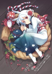 Rating: Safe Score: 64 Tags: animal_ears bunny_ears dj_max h2so4 kimono suee User: fireattack