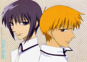 Rating: Safe Score: 2 Tags: fruits_basket male screening sohma_kyo sohma_yuki User: oldwrench