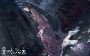 Rating: Safe Score: 48 Tags: innocent_grey kara_no_shoujo_2 kimono sugina_miki wallpaper User: Devard