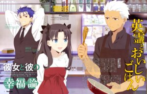 Rating: Safe Score: 7 Tags: archer bantou_mika emiya-san_chi_no_kyou_no_gohan fate/stay_night lancer toosaka_rin User: drop