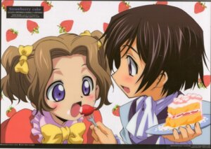 Rating: Safe Score: 11 Tags: code_geass lelouch_lamperouge nunnally_lamperouge ochiai_hitomi User: Hitou