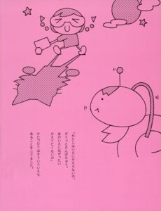 Rating: Questionable Score: 5 Tags: bakemonogatari hachikuji_mayoi hanekawa_tsubasa User: drop