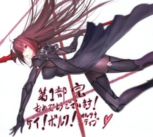 Rating: Questionable Score: 53 Tags: armor bodysuit erect_nipples fate/grand_order koyama_hirokazu scathach_(fate/grand_order) weapon User: 逍遥游