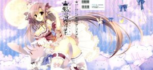 Rating: Questionable Score: 52 Tags: ass cleavage color_issue dress garter heels inugami_kira nopan stockings tail thighhighs User: donicila
