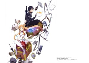 Rating: Safe Score: 21 Tags: adachi_shingo armor asuna_(sword_art_online) kirito sword sword_art_online thighhighs User: drop