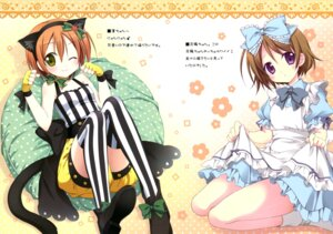 Rating: Questionable Score: 37 Tags: animal_ears bloomers hoshizora_rin koizumi_hanayo korie_riko love_live! maid mujin_shoujo nekomimi skirt_lift tail thighhighs User: Twinsenzw