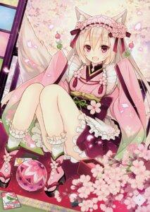 Rating: Safe Score: 110 Tags: animal_ears fuuten_nozomi maid tail wa_maid User: Hatsukoi