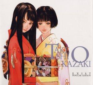 Rating: Safe Score: 11 Tags: kimono okazaki_takeshi User: Radioactive