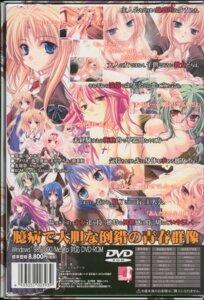 Rating: Explicit Score: 1 Tags: akina_suzutsuki censored disc_cover kanojo-tachi_no_ryuugi kayou_chisato miyama-zero sex shirogane_akane shirogane_tobari yuki_seseri yumihiki_honoka User: admin2