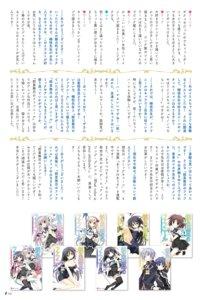 Rating: Safe Score: 3 Tags: juuoumujin_no_fafnir tagme User: Twinsenzw