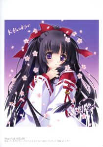 Rating: Safe Score: 30 Tags: autographed carnelian k-books miko User: WtfCakes