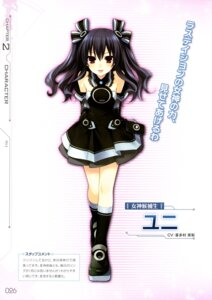 Rating: Safe Score: 22 Tags: choujigen_game_neptune choujigen_game_neptune_mk2 tsunako uni_(choujigen_game_neptune) User: donicila