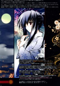 Rating: Safe Score: 6 Tags: nagomi tenmu_shinryuusai yukata User: admin2