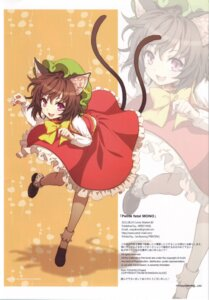 Rating: Safe Score: 21 Tags: an2a animal_ears chen jpeg_artifacts tail touhou wind_mail User: sdlin2006