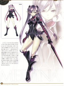 Rating: Safe Score: 32 Tags: agarest_senki agarest_senki_2 elf hirano_katsuyuki leotard mervina pointy_ears profile_page screening sword User: shadowninja