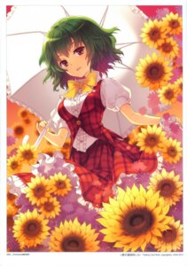 Rating: Safe Score: 63 Tags: an2a kazami_yuuka touhou wind_mail User: fireattack