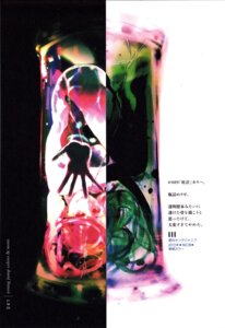 Rating: Questionable Score: 6 Tags: ishida_sui kamishiro_rize naked screening tokyo_ghoul User: care1