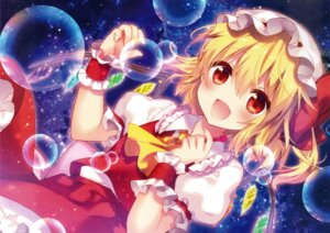 Rating: Safe Score: 71 Tags: eterna-radiare flandre_scarlet riichu touhou wings User: charunetra