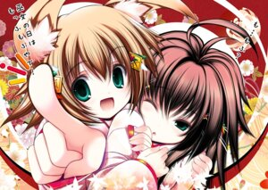 Rating: Safe Score: 31 Tags: tenmu_shinryuusai User: fairyren