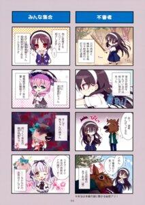 Rating: Safe Score: 2 Tags: 4koma chibi michioka_airi moriyama_shijimi okushiro_yuki shoujo_shiniki_shoujo_tengoku takagi_sana tsukamine_miori User: Hatsukoi