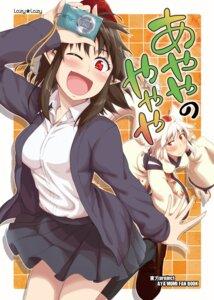 Rating: Safe Score: 4 Tags: animal_ears inubashiri_momiji jpeg_artifacts pointy_ears shameimaru_aya tail touhou umeboshi User: itsu-chan