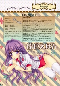 Rating: Safe Score: 24 Tags: buruma clannad fujibayashi_kyou gym_uniform tatekawa_mako thighhighs wnb User: midzki
