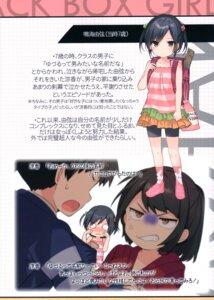 Rating: Questionable Score: 11 Tags: loli mishima_kurone tagme User: kiyoe