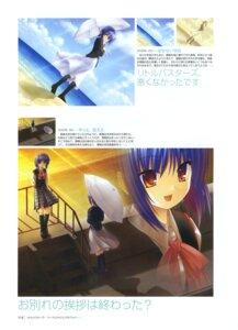Rating: Safe Score: 1 Tags: key little_busters! na-ga nishizono_mio seifuku umbrella User: admin2