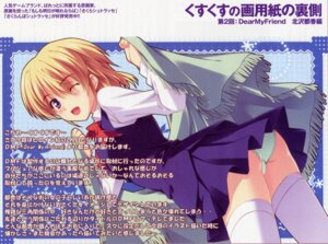 Rating: Safe Score: 7 Tags: dear_my_friend kitazawa_miyako kusukusu light pantsu seifuku thighhighs User: admin2