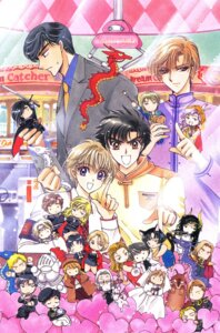 Rating: Safe Score: 4 Tags: clamp souryuuden User: Share
