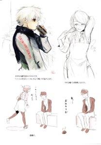 Rating: Safe Score: 4 Tags: ishida_sui kamishiro_rize kaneki_ken nishino_kimi nishio_nishiki screening sketch tokyo_ghoul User: care1