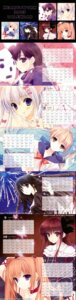 Rating: Safe Score: 13 Tags: calendar heart-work suzuhira_hiro User: Hatsukoi