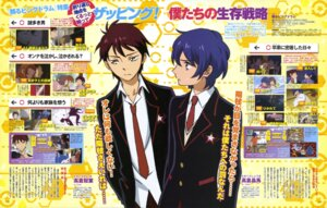 Rating: Safe Score: 6 Tags: male mawaru_penguindrum takakura_kanba takakura_shouma User: Aurelia