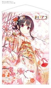 Rating: Safe Score: 34 Tags: cura hachiroku kimono lose maitetsu User: edogawaconan