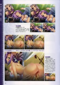 Rating: Explicit Score: 14 Tags: baseson blood censored chouryou_bunen cum gakushin koihime_musou naked nipples penis pussy sex User: admin2