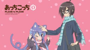 Rating: Safe Score: 23 Tags: acchi_kocchi animal_ears megane miniwa_tsumiki neko nekomimi otonashi_io seifuku tail wallpaper User: red_destiny