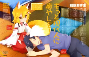 Rating: Safe Score: 18 Tags: animal_ears japanese_clothes kitsune miko ooshima_miwa senko-san sewayaki_kitsune_no_senko-san tail User: drop